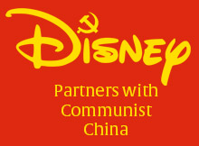 Disney Partners with CCP